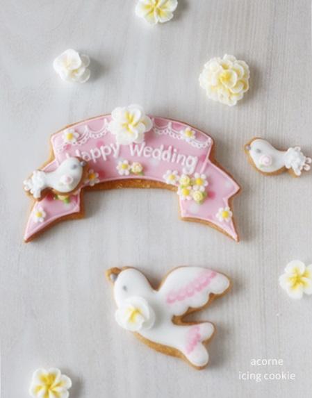 wedding-gift6