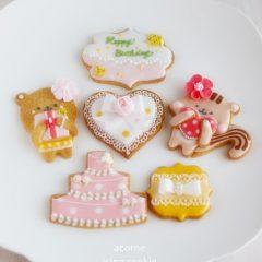 プレゼントギュッとくまちゃんとハートギュッとリスちゃんのお誕生日クッキー